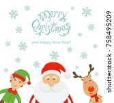 text merry christmas and happy... | Shutterstock . vector #758495209