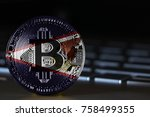 bitcoin close up on keyboard...   Shutterstock . vector #758499355