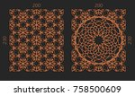 laser cutting set. woodcut... | Shutterstock .eps vector #758500609