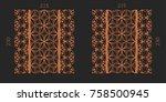 laser cutting set. woodcut...   Shutterstock .eps vector #758500945