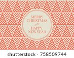 winter holidays greeting card... | Shutterstock .eps vector #758509744