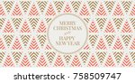 winter holidays greeting card... | Shutterstock .eps vector #758509747