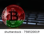 bitcoin close up on keyboard... | Shutterstock . vector #758520019