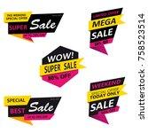 super sale  mega sale  weekend... | Shutterstock . vector #758523514