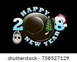happy new year 2018 and hockey... | Shutterstock .eps vector #758527129