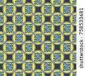 conceptual seamless pattern...   Shutterstock . vector #758533681