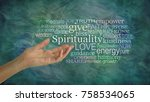 the meaning of spirituality... | Shutterstock . vector #758534065