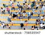 city busy pedestrian crossing   Shutterstock . vector #758535547