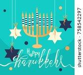 Happy Hanukkah Greeting Card ...