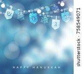 Hanukkah Blue Greeting Card ...