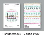 abstract pattern with color... | Shutterstock .eps vector #758551939