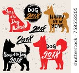 happy new year 2018 dog chines... | Shutterstock .eps vector #758553205