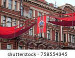 festive flags with the order of ...   Shutterstock . vector #758554345