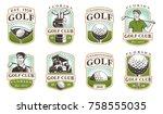 golf vector set with vintage...   Shutterstock .eps vector #758555035