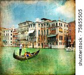 Colors Of Venice   Artwork In...