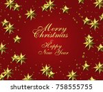 new year christmas. gold leaf.... | Shutterstock .eps vector #758555755