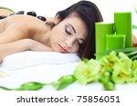 beauty woman in spa | Shutterstock . vector #75856051