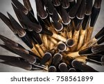 group of chinese brushes  xian | Shutterstock . vector #758561899