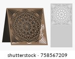 template cards to cut. topper.... | Shutterstock .eps vector #758567209