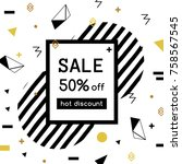 sale poster with geometric... | Shutterstock .eps vector #758567545