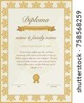certificate of diploma template ... | Shutterstock .eps vector #758568259