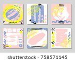 set of abstract backgrounds... | Shutterstock .eps vector #758571145