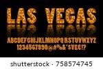 realistic vector lamps alphabet ... | Shutterstock .eps vector #758574745