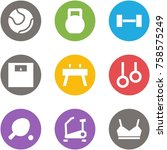 origami corner style icon set   ... | Shutterstock .eps vector #758575249