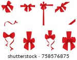 set gift card vector... | Shutterstock .eps vector #758576875