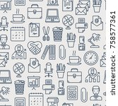 office seamless pattern with... | Shutterstock .eps vector #758577361