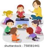illustration of stickman kids... | Shutterstock .eps vector #758581441