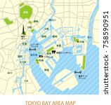tokyo bay area map  japanese  | Shutterstock .eps vector #758590951