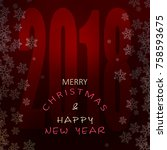 christmas and new year greeting ... | Shutterstock .eps vector #758593675