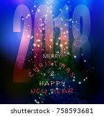 christmas and new year greeting ... | Shutterstock .eps vector #758593681