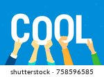 cool concept vector... | Shutterstock .eps vector #758596585