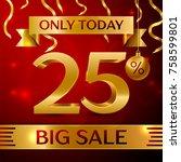 realistic banner merry... | Shutterstock .eps vector #758599801
