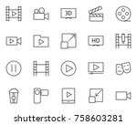 video thin line icons set. ... | Shutterstock . vector #758603281