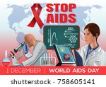 world aids day design. 1... | Shutterstock .eps vector #758605141