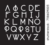 modern font  typeface made in... | Shutterstock .eps vector #758609005