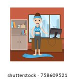 businesswoman training at the... | Shutterstock .eps vector #758609521