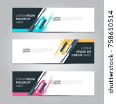 vector abstract design banner... | Shutterstock .eps vector #758610514