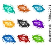 set grunge splash banner.... | Shutterstock .eps vector #758612041
