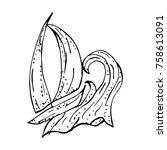 boat icon illustration. yacht... | Shutterstock . vector #758613091