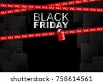 black friday sale on shopping... | Shutterstock .eps vector #758614561