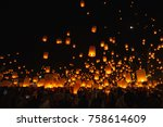 yee peng   floating lanterns...   Shutterstock . vector #758614609