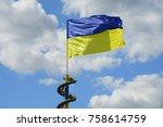 ukrainian flag. ukraine. sky...   Shutterstock . vector #758614759