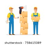 people scanning boxes of goods  ... | Shutterstock .eps vector #758615389