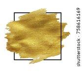 golden blob isolated  vector... | Shutterstock .eps vector #758616169