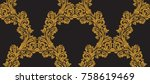 damask pattern vector... | Shutterstock .eps vector #758619469