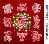 merry christmas decoration... | Shutterstock .eps vector #758619805